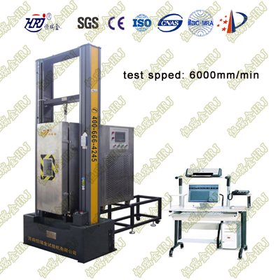 HST6-D-HLT 6m/min High Speed High and Low Temperature Testing Machine with Environmental Test Chamber