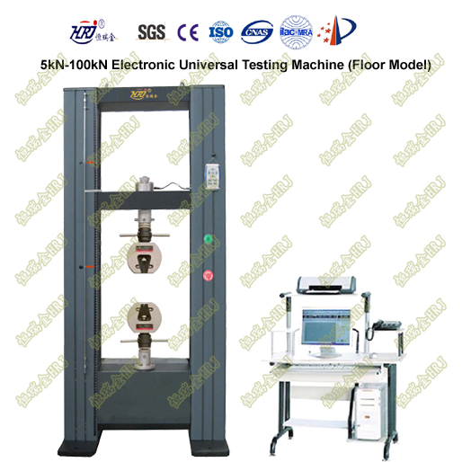 WDW-L5/10/20/30/50/100  Computer Control Electronic Universal Testing Machine(Floor Standing Model)(CE CUL/CSA)