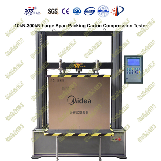 WBZ-S10/20/50/100/200/300 Packing Cartons Compression & Stacking Testing Machine (Large Span)