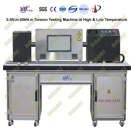 0.5N.m-50kN.m Torsion Testing Machine at High and Low Temperature