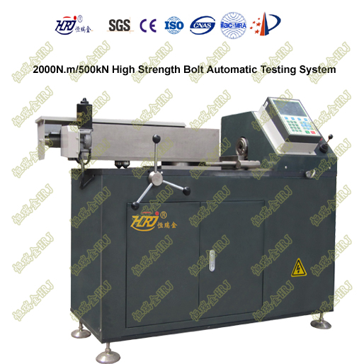 2000N.m/500kN High Strength Bolt Automatical Testing System