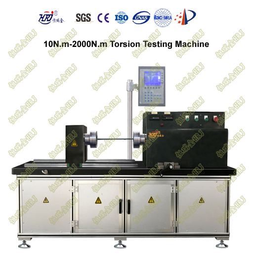 NDS-10/20/50/100/200/500/1000/2000  Mini-computer Material Torsion Testing Machine