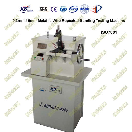 ISO7801 Wire Reverse Bend Machine