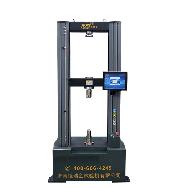 BMS50/100 Electronic  Force Standard Machine (Tension & Compression)